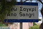 JustGreece.com Ano Sangri Naxos - Cyclades Greece- nr 2 - Foto van JustGreece.com