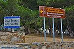 JustGreece.com Ano Sangri Naxos - Cyclades Greece- nr 3 - Foto van JustGreece.com