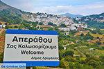 JustGreece.com Apiranthos Naxos - Cyclades Greece- nr 1 - Foto van JustGreece.com