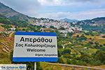 JustGreece.com Apiranthos Naxos - Cyclades Greece- nr 2 - Foto van JustGreece.com