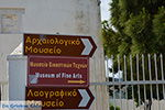 JustGreece.com Apiranthos Naxos - Cyclades Greece- nr 14 - Foto van JustGreece.com
