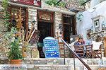 Apiranthos Naxos - Cyclades Greece- nr 73 - Photo JustGreece.com