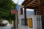 Apiranthos Naxos - Cyclades Greece- nr 74 - Photo JustGreece.com