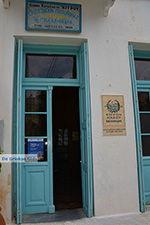 JustGreece.com Chalkio Naxos - Cyclades Greece- nr 12 - Foto van JustGreece.com