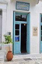 JustGreece.com Chalkio Naxos - Cyclades Greece- nr 24 - Foto van JustGreece.com