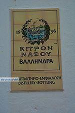JustGreece.com Chalkio Naxos - Cyclades Greece- nr 48 - Foto van JustGreece.com