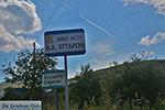 JustGreece.com Engares Naxos - Cyclades Greece- nr 1 - Foto van JustGreece.com