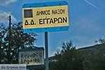JustGreece.com Engares Naxos - Cyclades Greece- nr 2 - Foto van JustGreece.com