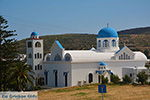 Engares Naxos - Cyclades Greece- nr 5 - Photo JustGreece.com