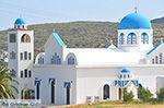 JustGreece.com Engares Naxos - Cyclades Greece- nr 21 - Foto van JustGreece.com