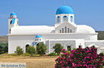 JustGreece.com Engares Naxos - Cyclades Greece- nr 31 - Foto van JustGreece.com