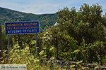 JustGreece.com Filoti Naxos - Cyclades Greece- nr 18 - Foto van JustGreece.com