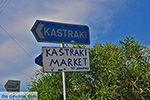 Kastraki Naxos - Cyclades Greece- nr 1 - Photo JustGreece.com