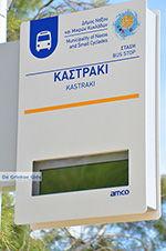 Kastraki Naxos - Cyclades Greece- nr 33 - Photo JustGreece.com