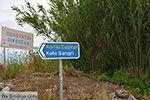 Kato Sangri Naxos - Cyclades Greece- nr 1 - Photo JustGreece.com