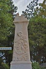 JustGreece.com Koronos Naxos - Cyclades Greece - nr 1 - Foto van JustGreece.com