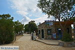 Marangas Naxos - Cyclades Greece - nr 13 - Photo JustGreece.com