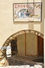JustGreece.com Naxos town - Cyclades Greece - nr 12 - Foto van JustGreece.com