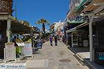 JustGreece.com Naxos town - Cyclades Greece - nr 18 - Foto van JustGreece.com