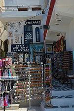 JustGreece.com Naxos town - Cyclades Greece - nr 60 - Foto van JustGreece.com