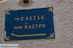 JustGreece.com Naxos town - Cyclades Greece - nr 63 - Foto van JustGreece.com