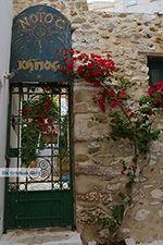 JustGreece.com Naxos town - Cyclades Greece - nr 153 - Foto van JustGreece.com