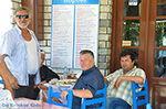 JustGreece.com Naxos town - Cyclades Greece - nr 167 - Foto van JustGreece.com