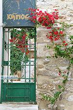 Naxos town - Cyclades Greece - nr 188 - Photo JustGreece.com