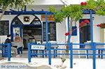 JustGreece.com Naxos town - Cyclades Greece - nr 206 - Foto van JustGreece.com