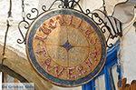 JustGreece.com Naxos town - Cyclades Greece - nr 280 - Foto van JustGreece.com