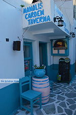 JustGreece.com Naxos town - Cyclades Greece - nr 303 - Foto van JustGreece.com