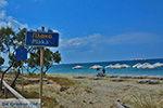 Plaka Naxos - Cyclades Greece - nr 36 - Photo JustGreece.com