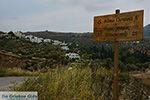 Potamia Naxos - Cyclades Greece - nr 3 - Photo JustGreece.com