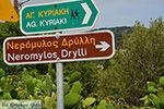 JustGreece.com Potamia Naxos - Cyclades Greece - nr 103 - Foto van JustGreece.com