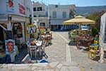Parikia Paros - Cyclades -  Photo 34 - Photo JustGreece.com