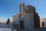 Chora - Island of Patmos - Greece  Photo 13 - Photo JustGreece.com