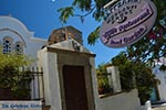 Chora - Island of Patmos - Greece  Photo 27 - Photo JustGreece.com