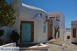 Chora - Island of Patmos - Greece  Photo 28 - Photo JustGreece.com