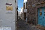 Chora - Island of Patmos - Greece  Photo 37 - Photo JustGreece.com