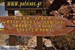 Petra - Island of Patmos - Greece  Photo 1 - Photo JustGreece.com