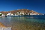 Grikos - Island of Patmos - Greece  Photo 35 - Photo JustGreece.com