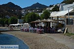 Grikos - Island of Patmos - Greece  Photo 41 - Photo JustGreece.com