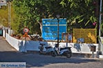 Kampos - Island of Patmos - Greece  Photo 5 - Foto van JustGreece.com