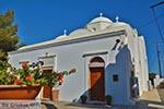 Kampos - Island of Patmos - Greece  Photo 9 - Photo JustGreece.com