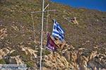 Kampos - Island of Patmos - Greece  Photo 30 - Photo JustGreece.com