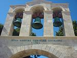 Patmos Greece | Greece  Photo 39 - Photo JustGreece.com