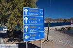 Skala - Island of Patmos - Greece  Photo 7 - Photo JustGreece.com