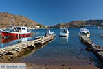 Skala - Island of Patmos - Greece  Photo 18 - Photo JustGreece.com