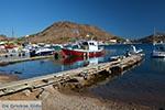 Skala - Island of Patmos - Greece  Photo 19 - Photo JustGreece.com