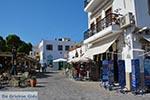 Skala - Island of Patmos - Greece  Photo 29 - Photo JustGreece.com
